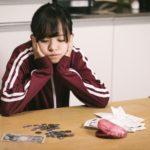 貧困から脱出する方法