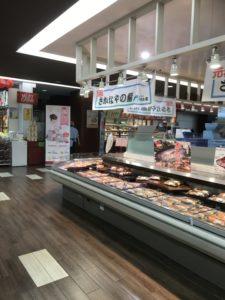 マレーシアのスーパーマーケット